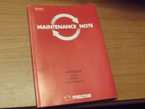 Service book, Mazda Roadster mk2 & mk2.5 MX-5, red, Japanese